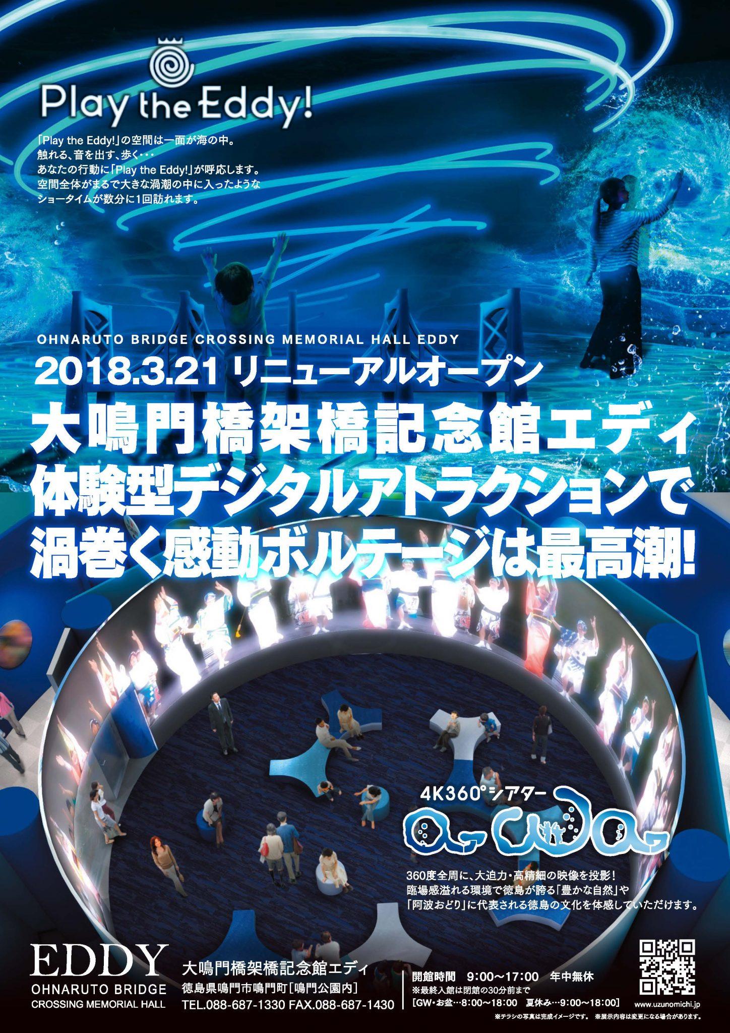 https://www.oboke-iya.jp/kawaraban/5763e11abbc01d0e776c84a65917d91a.jpg