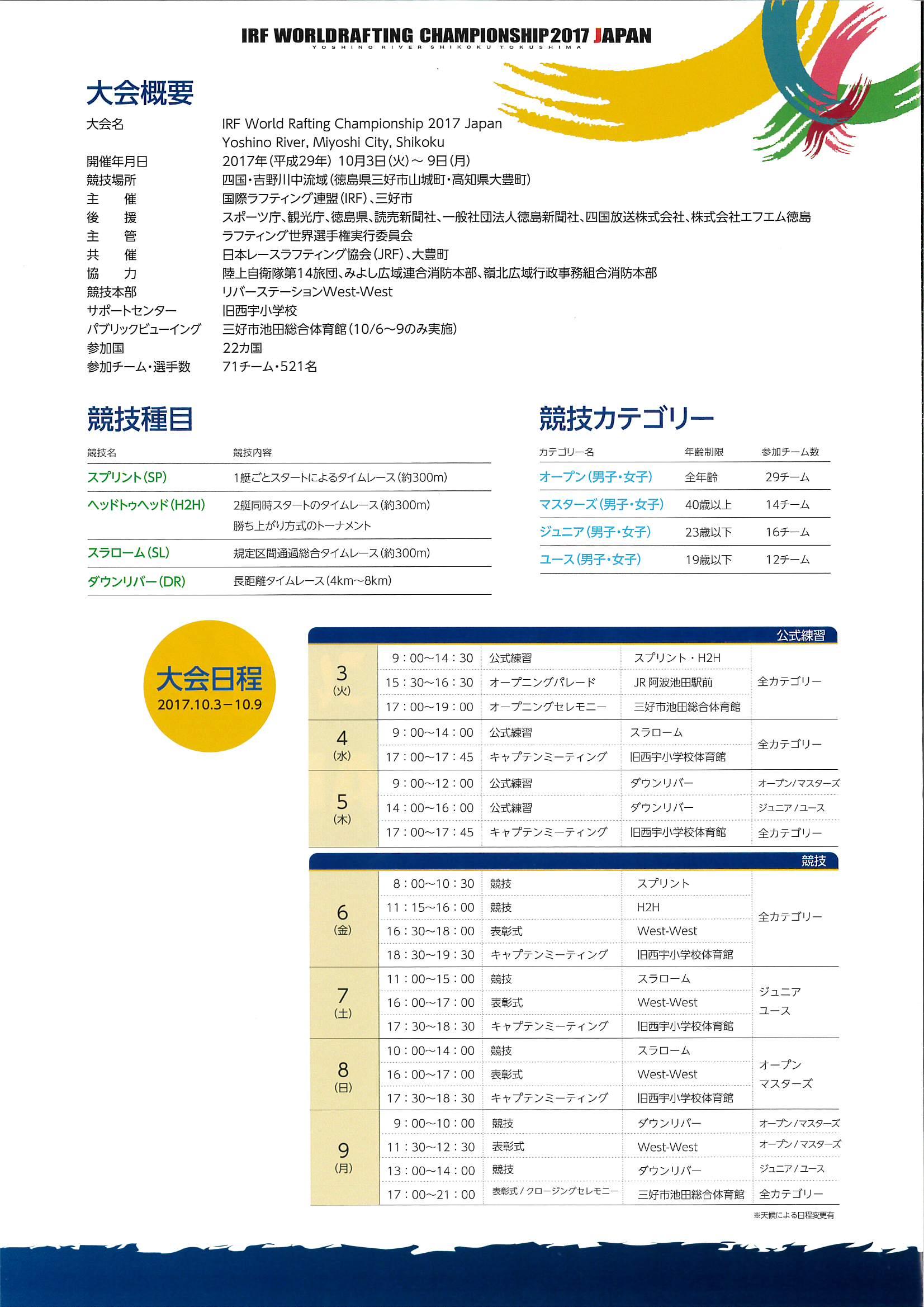 http://oboke-iya.jp/kawaraban/MX-3150FN_20171005_153604_0001.jpg