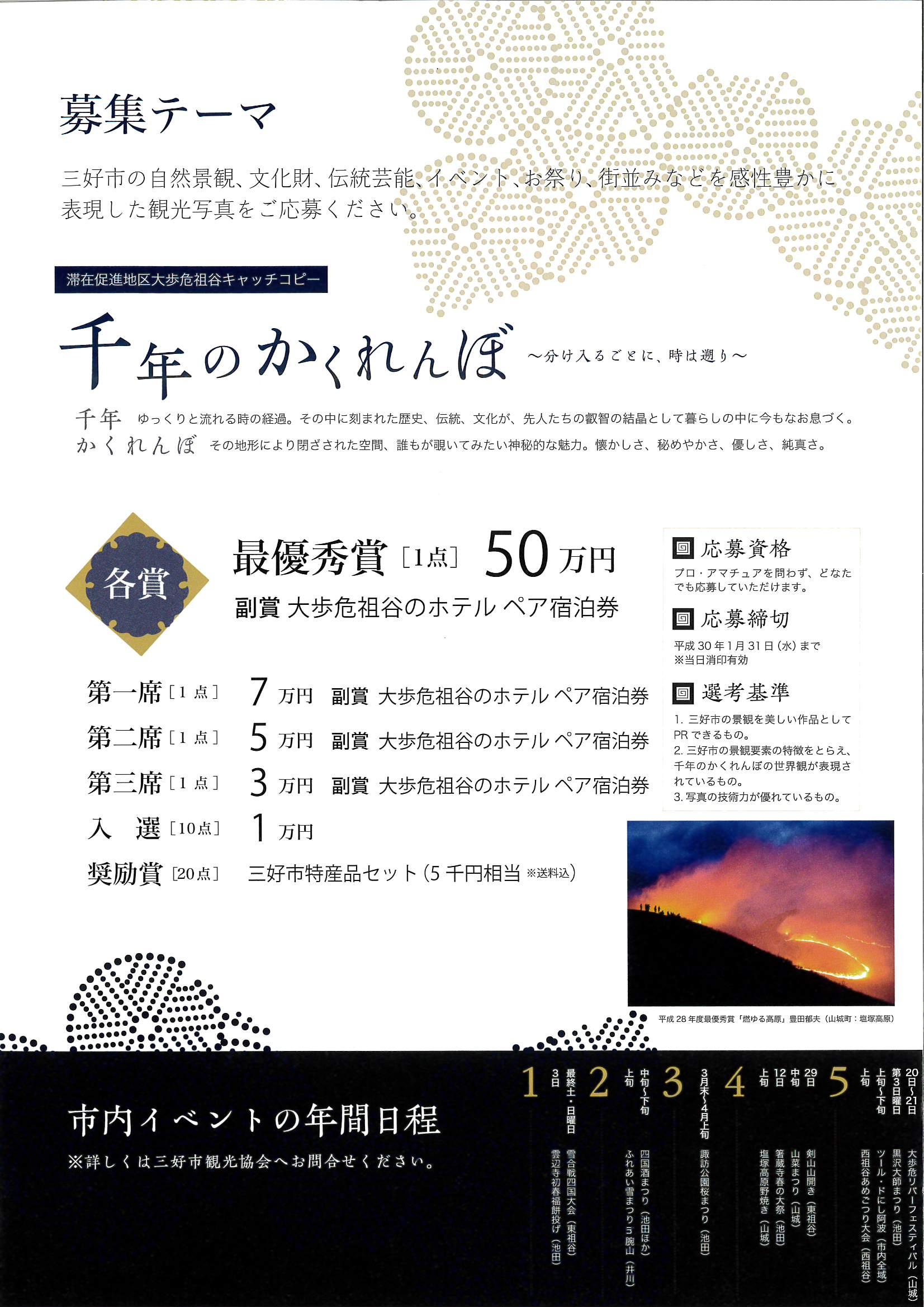 https://www.oboke-iya.jp/kawaraban/MX-3150FN_20171007_130918_0001.jpg