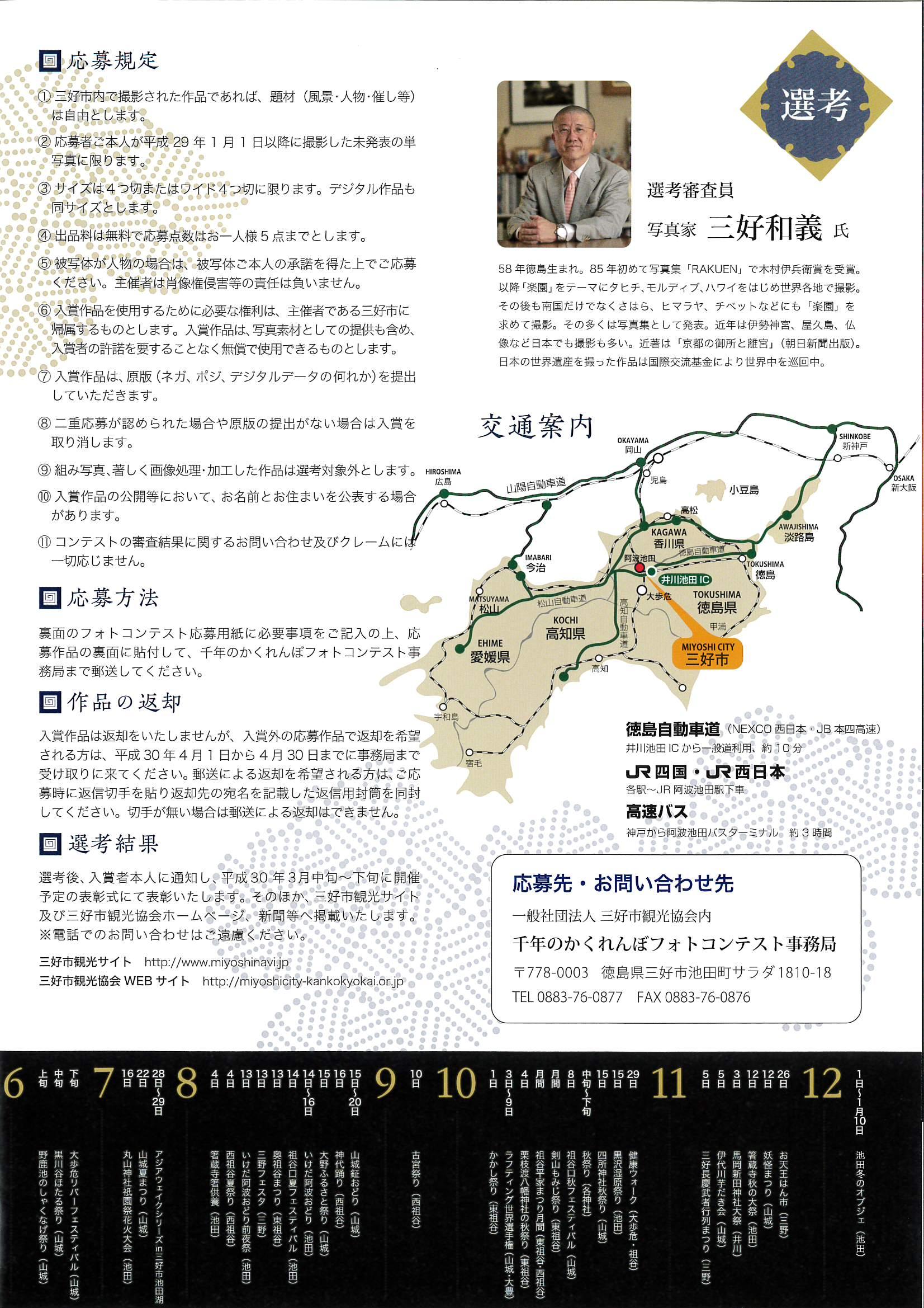 https://www.oboke-iya.jp/kawaraban/MX-3150FN_20171007_130930_0001.jpg