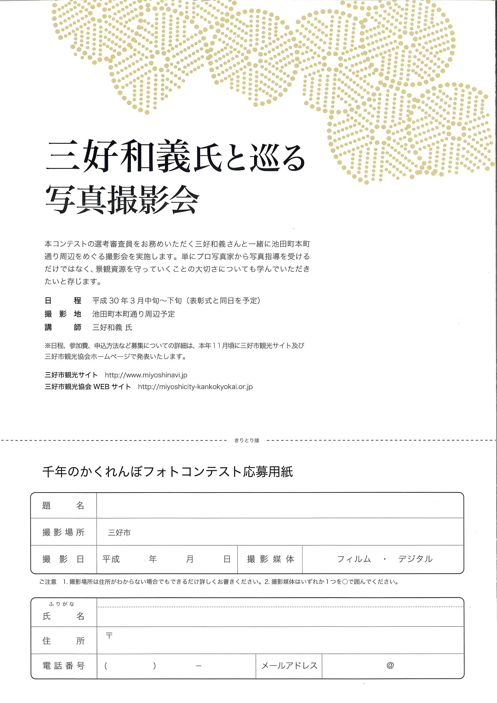 https://www.oboke-iya.jp/kawaraban/MX-3150FN_20171007_130951_0001.jpg