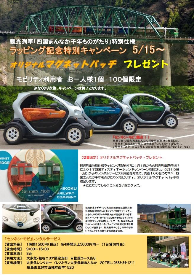http://oboke-iya.jp/kawaraban/SnapCrab_NoName_2017-10-7_10-12-32_No-00.jpg
