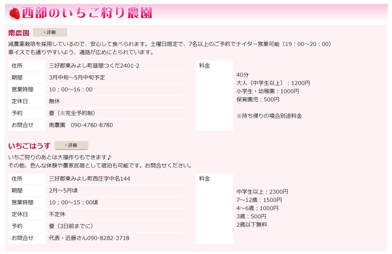 http://oboke-iya.jp/kawaraban/SnapCrab_NoName_2018-2-23_18-49-29_No-00.jpg