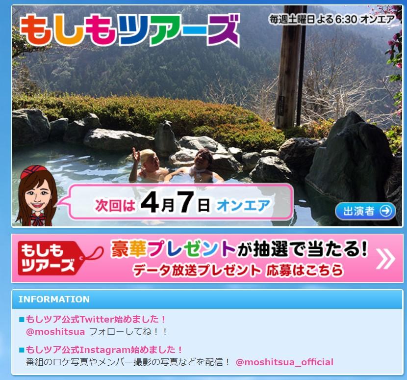 http://oboke-iya.jp/kawaraban/SnapCrab_NoName_2018-3-28_15-52-47_No-00.jpg
