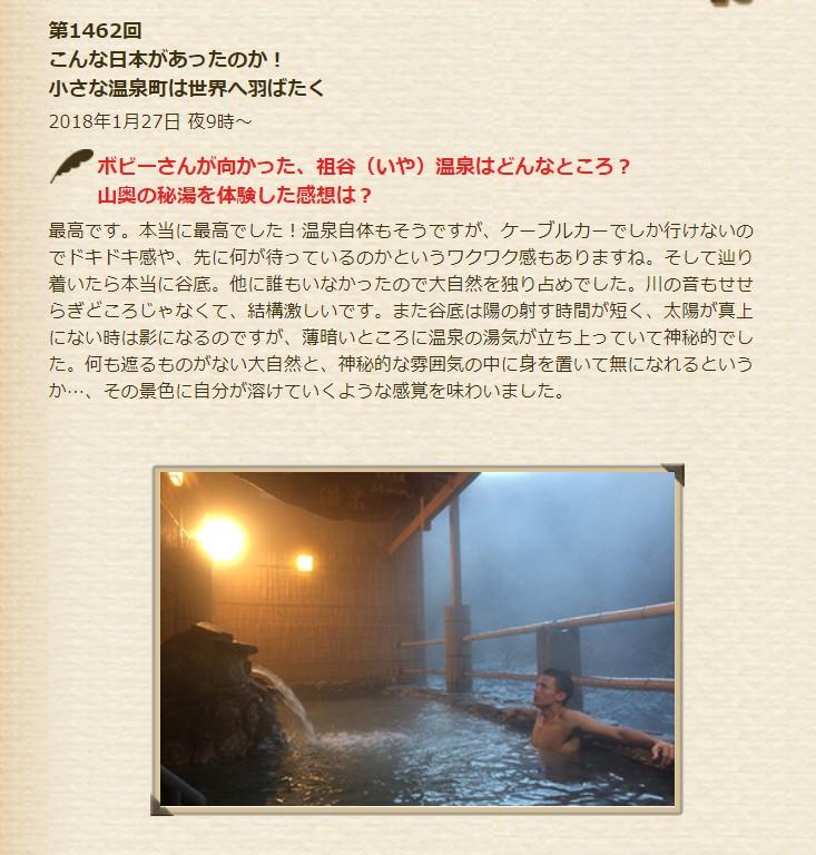 http://oboke-iya.jp/kawaraban/SnapCrab_NoName_2018-4-11_10-44-23_No-00.jpg