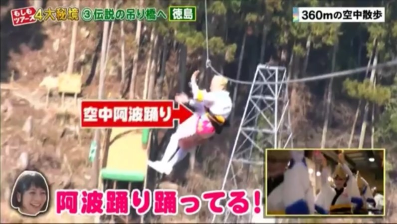 https://www.oboke-iya.jp/kawaraban/SnapCrab_NoName_2018-4-11_19-42-22_No-00.jpg