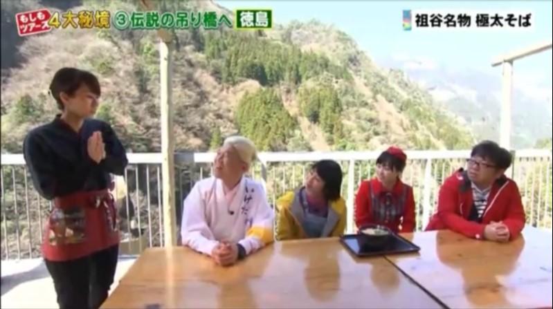 https://www.oboke-iya.jp/kawaraban/SnapCrab_NoName_2018-4-11_19-42-49_No-00.jpg