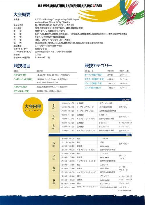 MX-3150FN_20171005_153604_0001.jpg