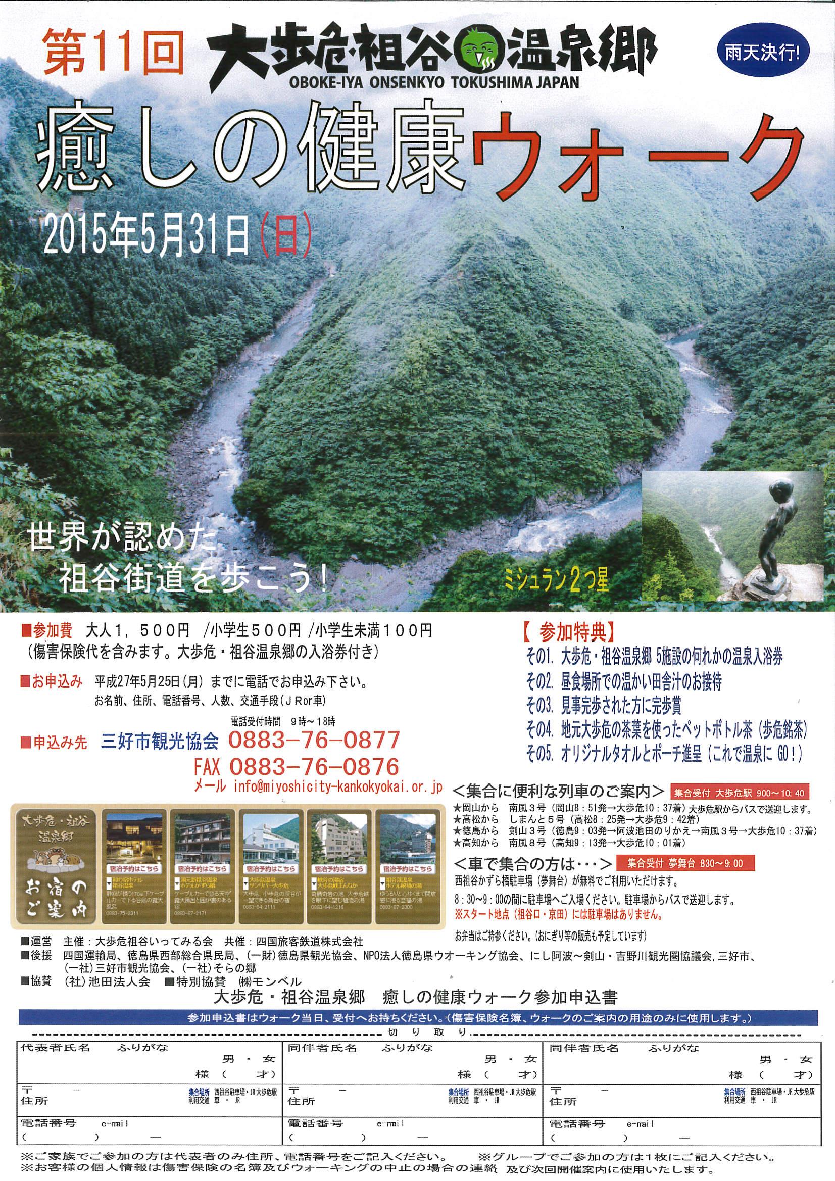 https://www.oboke-iya.jp/whatsnew/MX-2640FN_20150517_160103_001.jpg