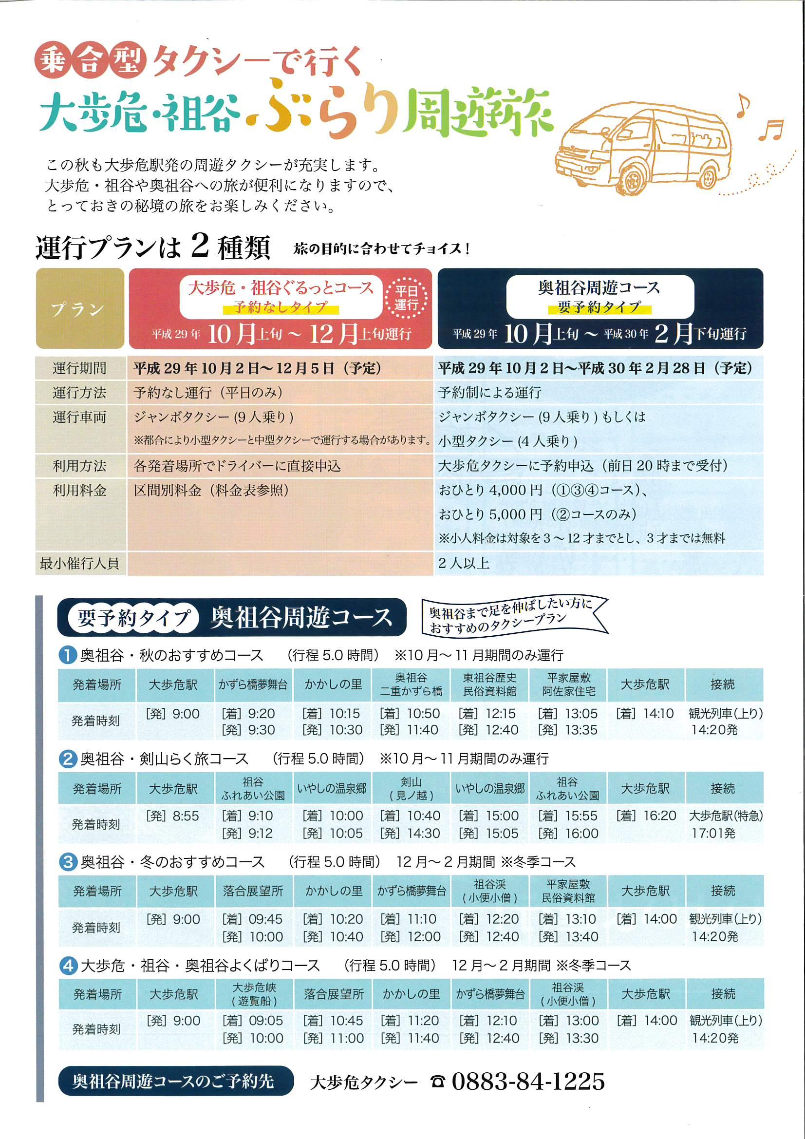 http://oboke-iya.jp/whatsnew/MX-3150FN_20171007_105739_0001.jpg