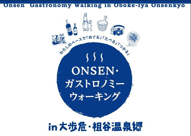 https://www.oboke-iya.jp/whatsnew/SnapCrab_NoName_2017-10-25_10-35-35_No-00.jpg
