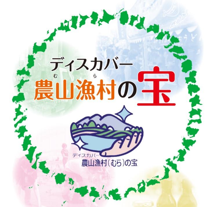 https://www.oboke-iya.jp/whatsnew/SnapCrab_NoName_2017-11-23_18-30-49_No-00.jpg