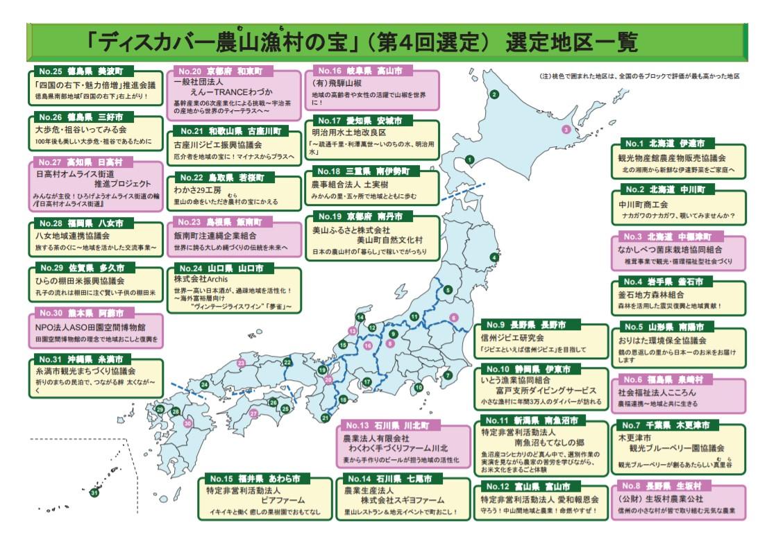 https://www.oboke-iya.jp/whatsnew/SnapCrab_NoName_2017-11-23_19-25-37_No-00.jpg