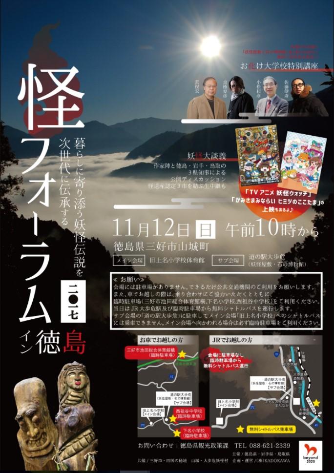 https://www.oboke-iya.jp/whatsnew/SnapCrab_NoName_2017-11-3_12-3-39_No-00.jpg