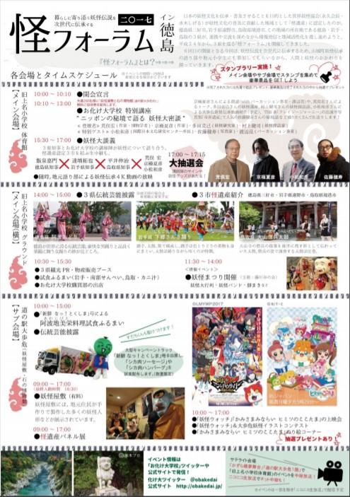 https://www.oboke-iya.jp/whatsnew/SnapCrab_NoName_2017-11-3_12-4-45_No-00.jpg