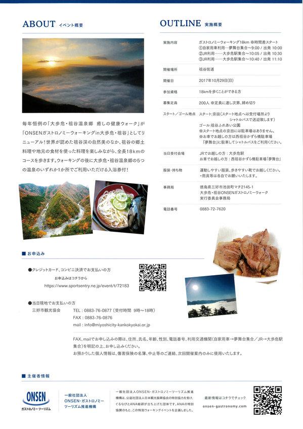 MX-3150FN_20171004_104353_0001.jpg